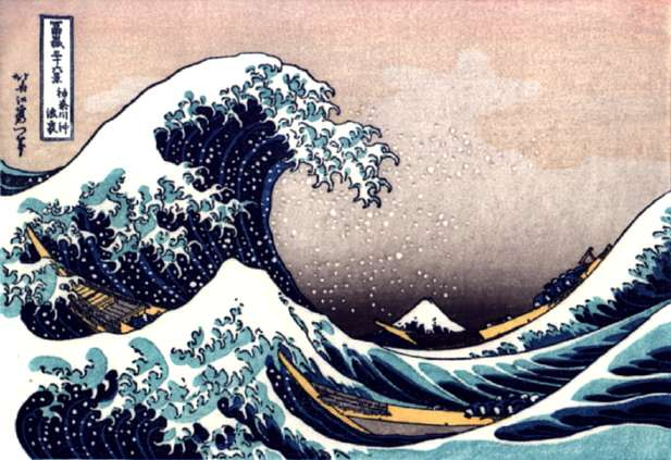 the tsunamis myth Giant tidal waves & sea surges news  the biggest of tsunamis that followed the quake was a 10-meter one  native americans & the myth of scientific fact.